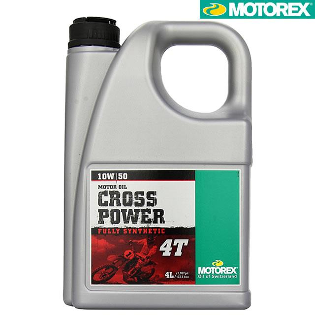 Ulei motor Motorex Cross Power 10w50 4L - Motorex